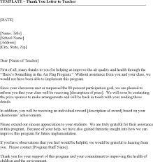 526163552888 sample client letter word confirmation letters pdf