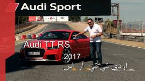 lexus es250 used uae 2017 audi a6 35 tfsi sport latest car prices in united arab