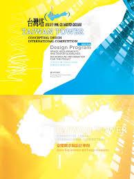 syst鑪e u si鑒e social 03 design program museum