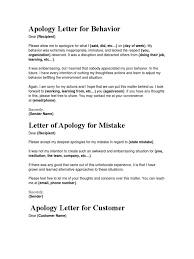 Business Apology Letter Template Apologize Letter For Mistake