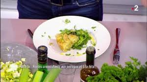 c est au programme recettes cuisine 2 replay c est au programme c est au programme roulés croustillants