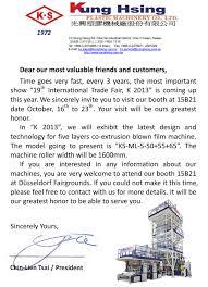 b2 visa invitation letter kung hsing plastic machinery co ltd