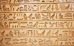 Wallpaper For House Image Gallery Hieroglyphics