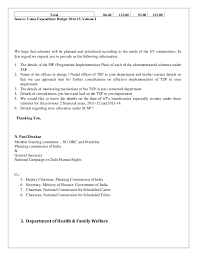 union budget watch 2014 15