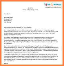 sample letter of recommendation for college student scholarship