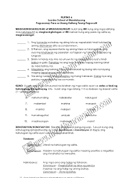 lsm grade 6 filipino 1st trim exam sy 2012 2013