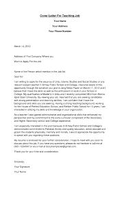 Substitute Teacher Cover Letter Samples Cover Letter For Teaching Job Application Images Cover Letter Ideas