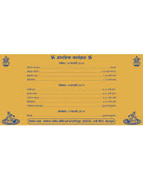 Wedding Card Matter Check Wedding Invitation Messages Wedding Invitation Wordings