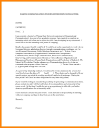 Do I Need A Cover Letter For A Resume Office Clerk Cover Letter Office Clerk Cover Letter Exle 16