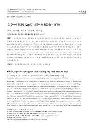 si鑒es pliants ghd7 a pleiotropic gene controlling flag leaf area in rice pdf