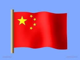 Flag In Computer Wallpaper For Computer Chinese Flag Desktop Wallpaper 1600 X