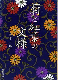 japanese pattern japanese japanese patterns