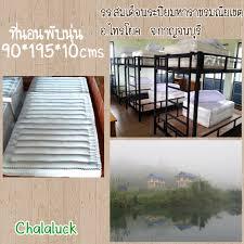ท นอนน นชาลาล กษณ chalaluck bedshop in โพธาราม photharam
