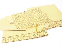 Islamic Wedding Card Wedding Invitations Cards Indian Wedding Card Hindu Wedding