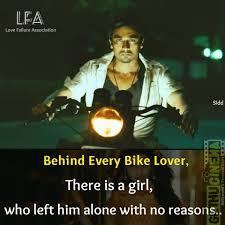 Failure Meme - 2017 tamil cinema love and love failure meme 34 gethu cinema