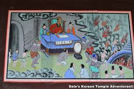 the adventures of pepero songnimsa temple 성림사 daegu gyeongsangbuk do koreabridge