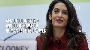 Vanity Fair Phone Number Amal Clooney U0027s Work Explained By International Human Rights