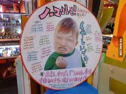 Success Kid Meme - impossibru success kid meme in japan 9gag