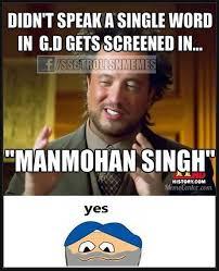 Memes Trolls - ssb trolls and memes stress buster for defence aspirants