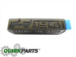 mopar jeep logo 16 18 jeep 1941 75 year anniversary willys emblem nameplate badge