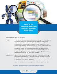 Electrical Testing Engineer Resume Careers Globaledge Software