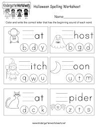halloween spelling worksheet free kindergarten holiday worksheet