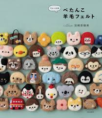 cute wool felt zakka japanese needle felting pattern book