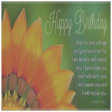 birthday cards unique send e birthday card free send free email