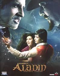 film of fantasy the ultimate fantasy films rediff com movies