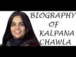 biography of kalpana chawla கல பன ச வ ல