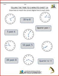 printable math sheets converting metric units