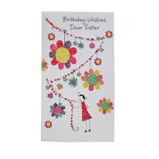 birthday wishes dear sister