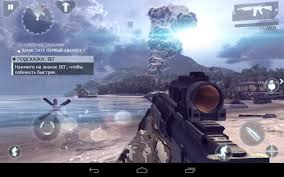 modern combat zero hour apk apk needs modern combat 4 zero hour apk 1 0 0 cracked