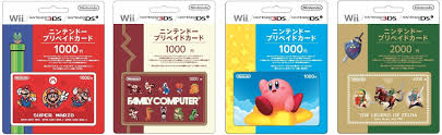 nintendo prepaid card nintendo wi fi conection images prepaid cards hd wallpaper and