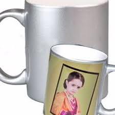 silver mug silver mugs sublimation mugs amihart new delhi id 14474503633
