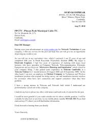 awesome collection of cover letter for computer network technician