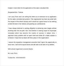 sap pm consultant cover letter