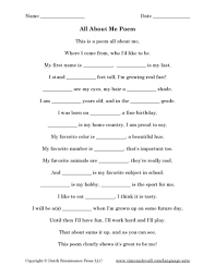 all about me poem language arts printables pinterest all