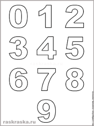 printable greek numbers greek alphabet for print and painting