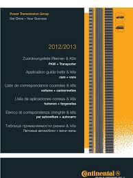 lexus atc vs audi quattro vs acura sh awd contitech catálogo de correias automotivas 2012 2013