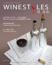 barre magn騁ique cuisine winestyles magazine 酒 為尚雜誌2014 by winestyles magazine