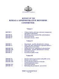 resume templates word accountant general kerala gpf closure bill kerala administrative reforms commission report 2001
