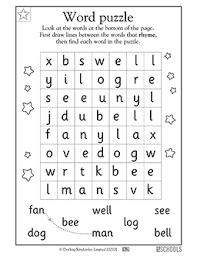 kindergarten preschool reading writing worksheets word puzzle