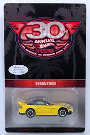 Common Honda S2000 | Model Cars | hobbyDB #JI94