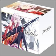 bushiroad deck holder collection vol 41 guilty crown yuzuriha
