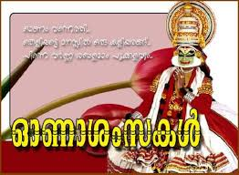 Wedding Wishes Quotes In Malayalam Happy Onam Wishes Greetings And Onam Messages Easyday