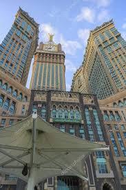 abraj al bait view mecca skyline with abraj al bait stock editorial photo
