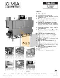 Cma 180 Dishwasher Manual Download Free Pdf For Cma Cma 66h Dishwasher Manual