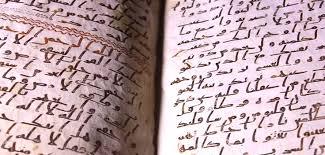 Carbon Dating Suggests World     s Oldest Koran Predates Muhammad Patheos Koran  Image via Screen Grab