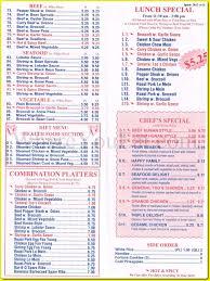 city restaurant chinese restaurant in flatbush brooklyn 11210